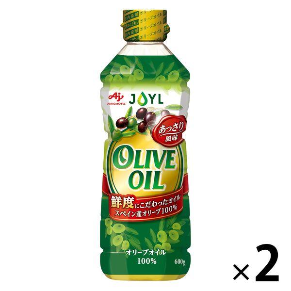 味の素オリーブオイル600g 2本