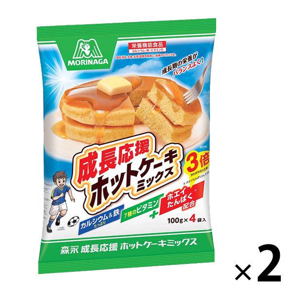成長応援ホットケーキミックス 2袋