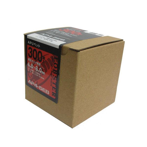 エビ リベット(300) AP45EB 1箱(300本入) ロブテックス (直送品)