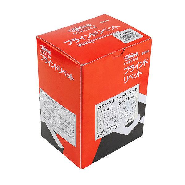 カラーブラインドリベット(丸頭) ホワイト C-NSA4-3W CNSA43W 1箱(1000本入) ロブテックス(直送品)
