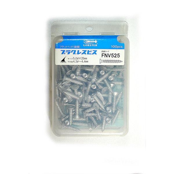 エビ プラグレスビス(50) FNV645 1箱(50本入) ロブテックス (直送品)