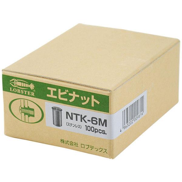 エビ ナット(200) NTK-4M NTK4M 1箱(200個入) ロブテックス (直送品)