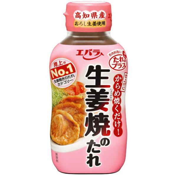 エバラ 生姜焼のたれ 230g 1本