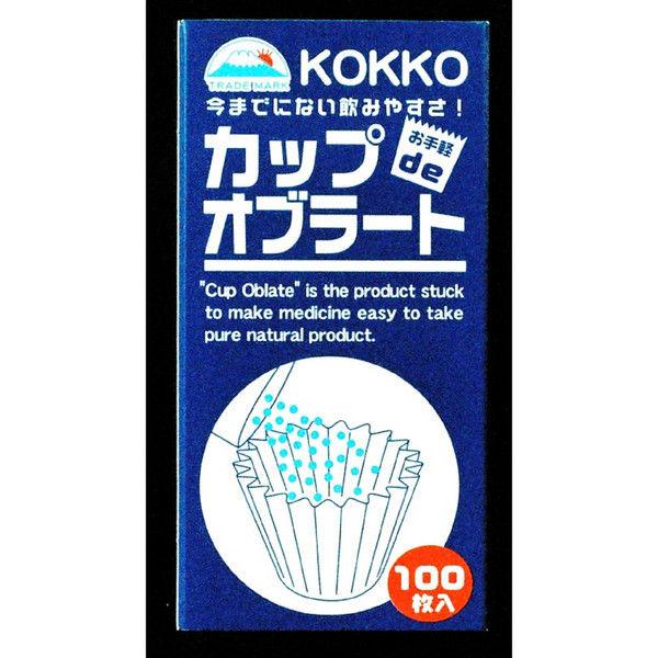 国光オブラート 国光カップオブラート 1箱(100枚入)(取寄品)