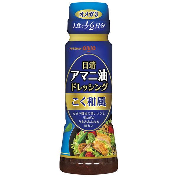 日清アマニ油ドレッシング こく和風1本