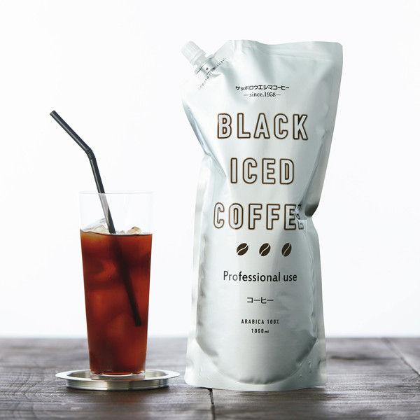 ブラックアイスコーヒー 1L 1本