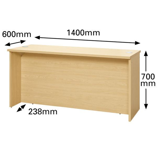 木製ローカウンター 幅1400mm