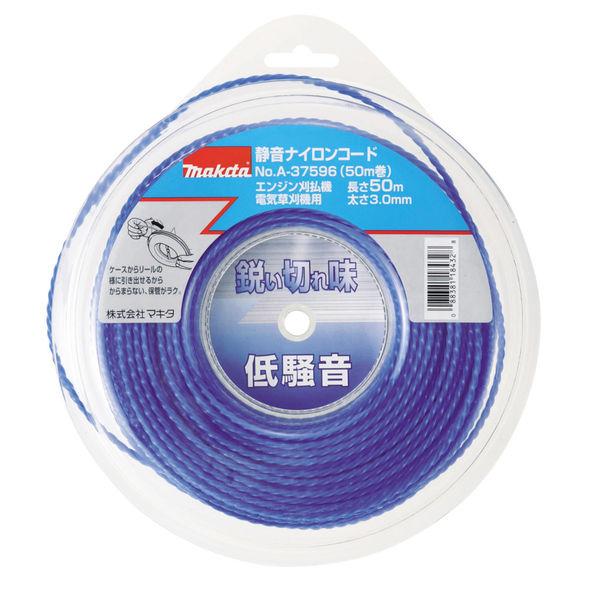 マキタ 静音ナイロンコード φ3.0 50m巻 A-37596 (直送品)