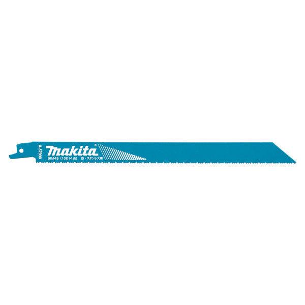 マキタ レシプロソーブレード バイメタル マトリックス2ハイス BIM49 A-57990 1袋(5枚入)(直送品)