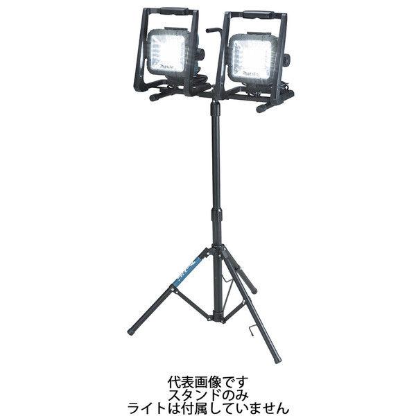 マキタ ライトスタンド A-58126 (直送品)