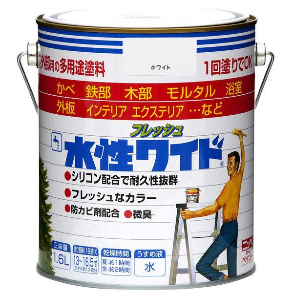 ニッペホームプロダクツ 水性フレッシュワイド 1.6L アースブラウン 4976124033544 (直送品)
