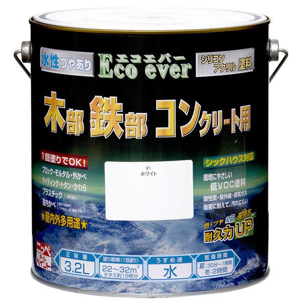 ニッペホームプロダクツ 水性エコエバー 3.2L クリーム 4976124035760 (直送品)