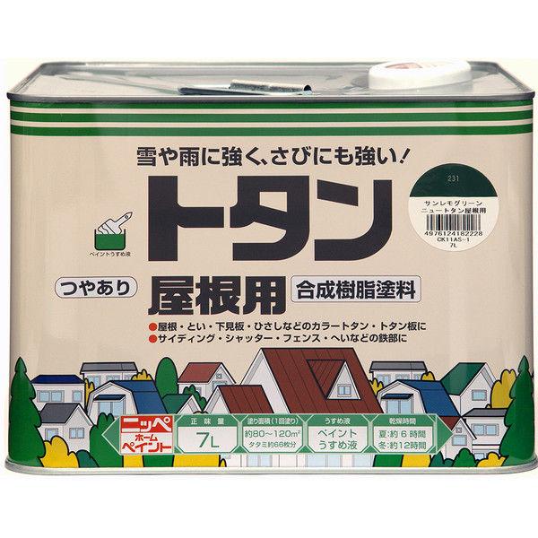 ニッペホームプロダクツ トタン屋根用 7L サンレモグリーン 4976124182228 (直送品)
