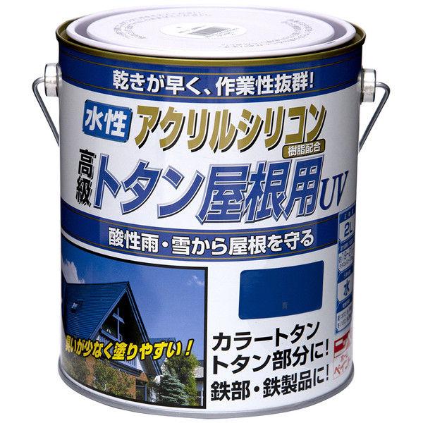 ニッペホームプロダクツ 水性トタン屋根用UV 2L 赤茶 4976124192012 (直送品)