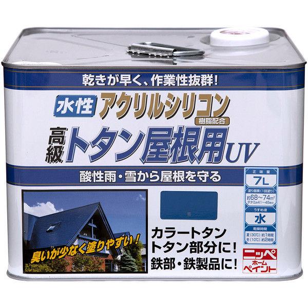 ニッペホームプロダクツ 水性トタン屋根用UV 7L 空 4976124192234 (直送品)
