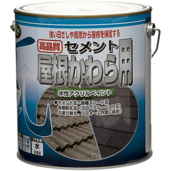 ニッペホームプロダクツ 水性セメント屋根かわら用 3kg ブラック 4976124200953 (直送品)