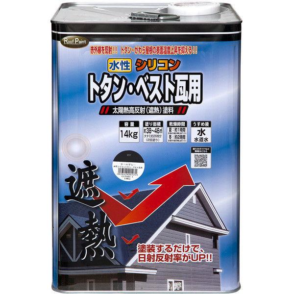 ニッペホームプロダクツ 水性シリコントタン・ベスト瓦用 14kg クールグレー 4976124201271 (直送品)