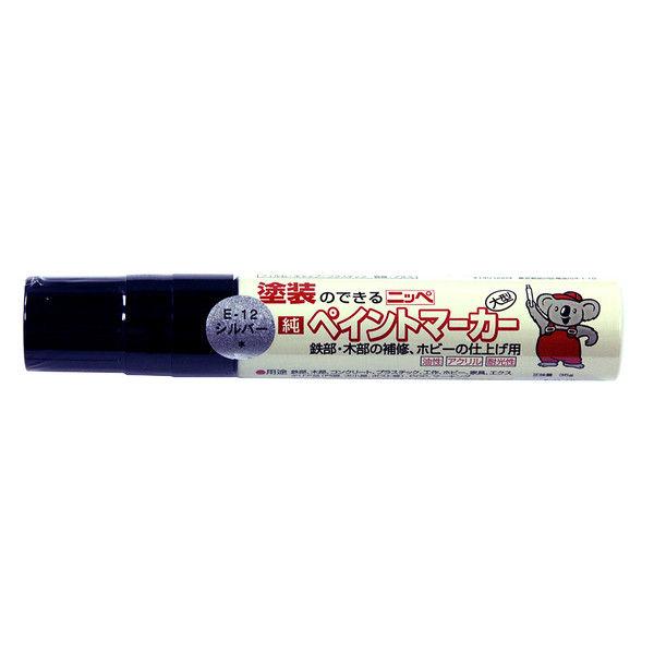 ニッペホームプロダクツ 純ペイントマーカー 35g ワインレッド 4976124370601 1セット(10本入) (直送品)