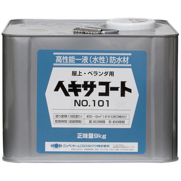 ニッペホームプロダクツ ヘキサコートNO.101 9kg グレー 4976124825026 (直送品)