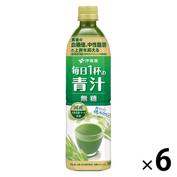 野菜 ジュース 伊藤園