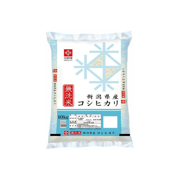 【無洗米】新潟県産コシヒカリ10kg