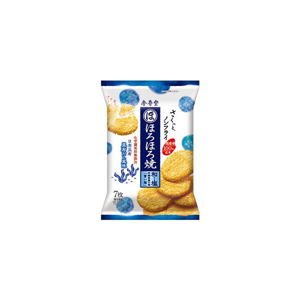 金吾堂製菓ほろほろ焼和塩 1袋
