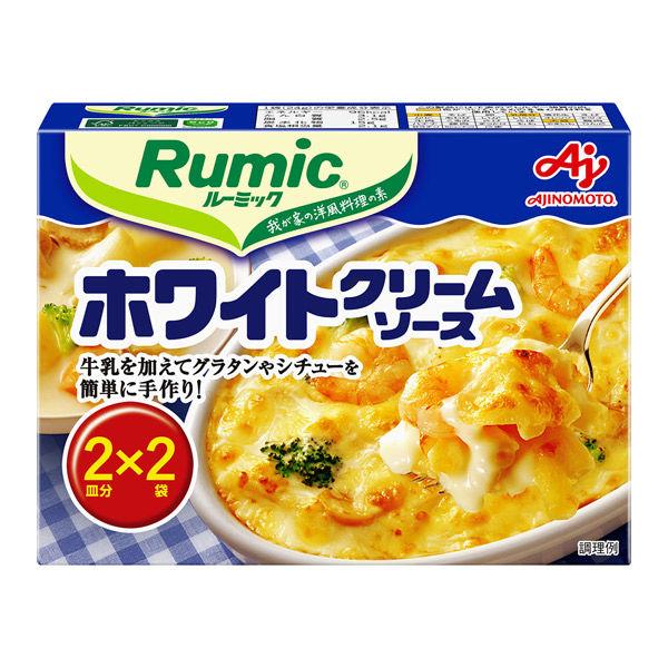 Rumic ホワイトクリームソース 1個