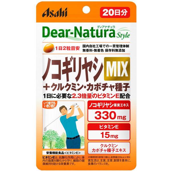 DNスタイル ノコギリヤシMIX 20日