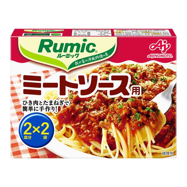 味の素 Rumic ミートソース用 5個