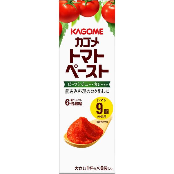 トマトペーストミニパック6入×15個