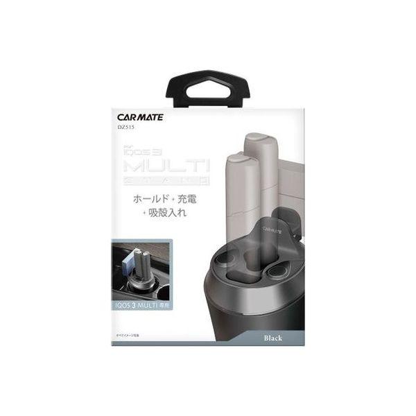カーメイト IQOS3MULTIスタンド ブラック DZ515(取寄品)