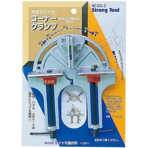 クランプ コーナー 【楽天市場】アルミ合金製 コーナークランプ