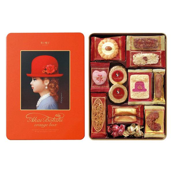 赤い帽子 オレンジ 1缶