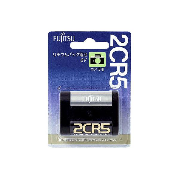 富士通 カメラ用リチウム電池 2CR5C(B)