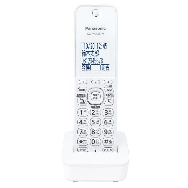 電話機 パナソニック