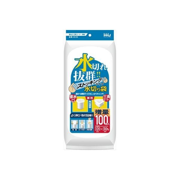 ハウスホールドジャパン KS06 水切りストッキング三角排水兼用 4580287321327 1セット(3000枚:100枚×30)(直送品)
