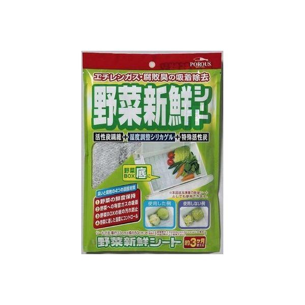 豊田化工 野菜新鮮シート 4935904211657 1セット(12個)(直送品)