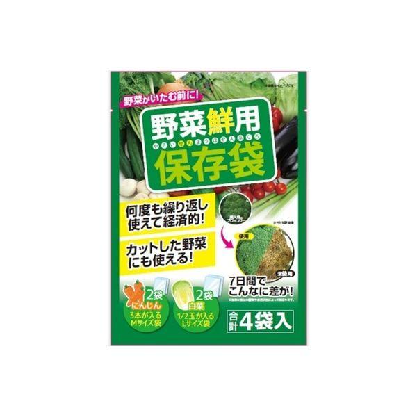 ウエ・ルコ 野菜鮮用保存袋 4589654890039 1セット(120枚:4枚×30)(直送品)