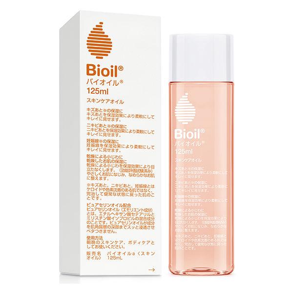 Bioil バイオイル 125ml