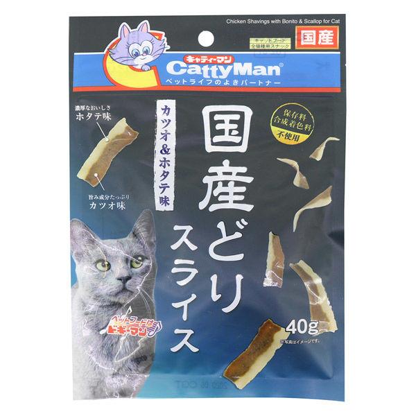 猫用 国産どりスライス カツオ&ホタテ味