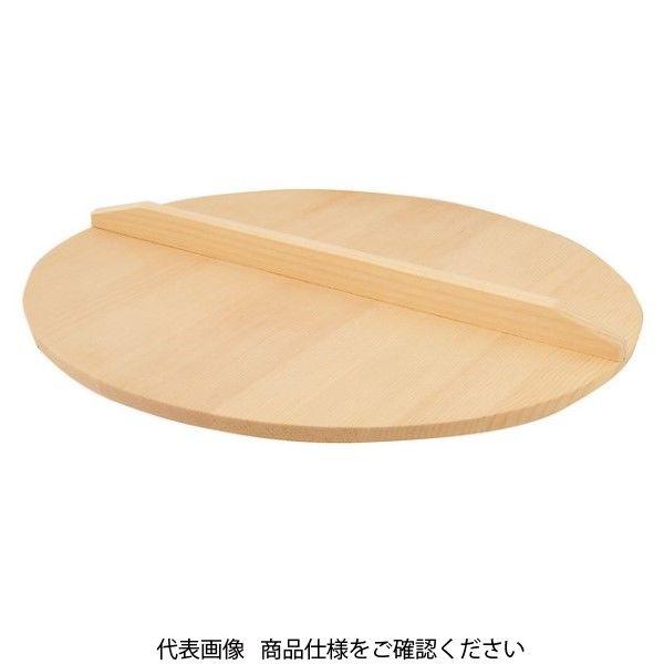 アスクル】アークランドサカモト(ARCLAND SAKAMOTO) 木蓋 48cm ...