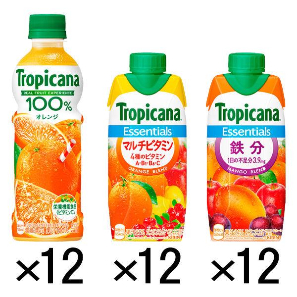 オレンジ・鉄分・マルチビタミン330ml