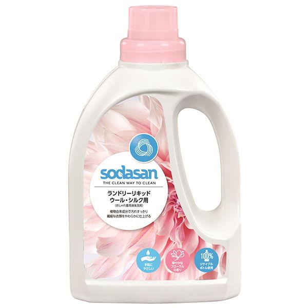ソーダサン SODASAN 洗濯用洗剤 ウール シルク用 オーガニック ランドリーリキッド 750ml