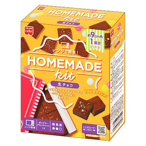 生チョコキット 1箱