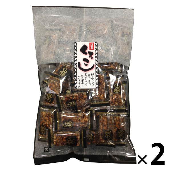 くろこし 1セット(200g×2袋)