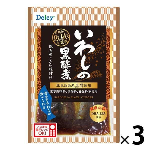 Delcy いわし黒酢煮 3個