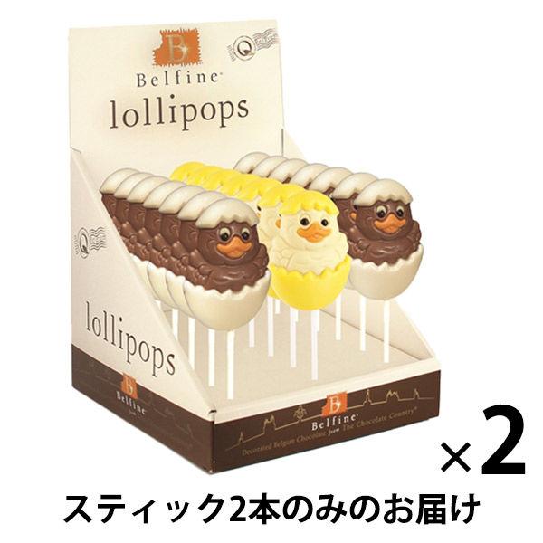 ロリポップチョコ チックサマンサ 2個