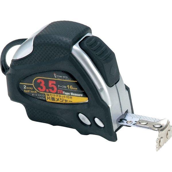 イチネンMTM オートロックメジャー 3.5m巾16mm マグネット付 31217(直送品)