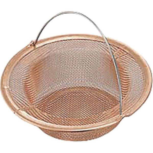 みどり産業 銅ゴミ受 小 365010(直送品)