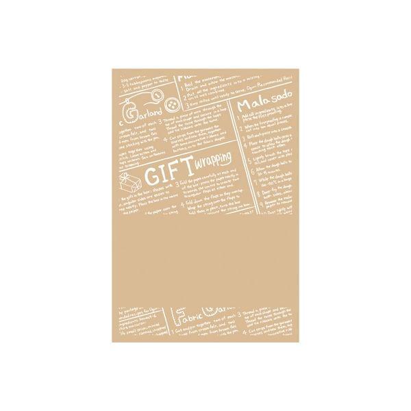 アスクル】ヤマニパッケージ クラフトOPP袋 英字柄 小口 20-1921X 1 ...